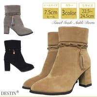 DESTIN (デスティン)のシューズ・靴/ブーツ