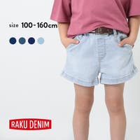 devirock(デビロック)のパンツ・ズボン/ショートパンツ