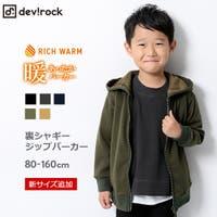 devirock(デビロック)のトップス/パーカー