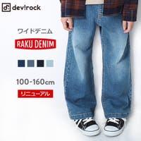 devirock(デビロック)のパンツ・ズボン/デニムパンツ・ジーンズ