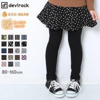 devirock(デビロック)のパンツ・ズボン/パンツ・ズボン全般