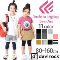 devirock | VR000005788
