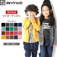 devirock(デビロック)のトップス/カーディガン