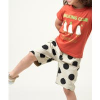 DILash BABY & KIDS SHOP | DILK0003527