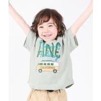 DILash BABY & KIDS SHOP | DILK0003564