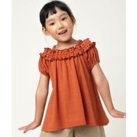 DILash BABY & KIDS SHOP | DILK0003542