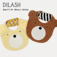 DILash BABY & KIDS SHOP(ディラッシュベビー アンド キッズショップ)のベビー/スタイ・よだれかけ