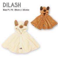 DILash BABY & KIDS SHOP(ディラッシュベビー アンド キッズショップ)のベビー/ベビーアウター