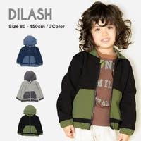 DILash BABY & KIDS SHOP(ディラッシュベビー アンド キッズショップ)のトップス/パーカー