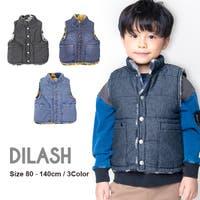 DILash BABY & KIDS SHOP | DILK0003254