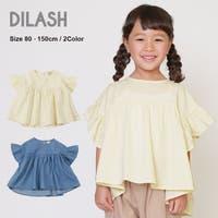 DILash BABY & KIDS SHOP(ディラッシュベビー アンド キッズショップ)のトップス/シャツ