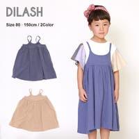DILash BABY & KIDS SHOP(ディラッシュベビー アンド キッズショップ)のワンピース・ドレス/サロペット