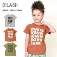 DILash BABY & KIDS SHOP(ディラッシュベビー アンド キッズショップ)のトップス/Tシャツ