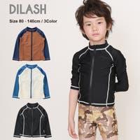 DILash BABY & KIDS SHOP | DILK0003117