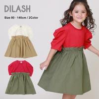 DILash BABY & KIDS SHOP(ディラッシュベビー アンド キッズショップ)のワンピース・ドレス/ワンピース