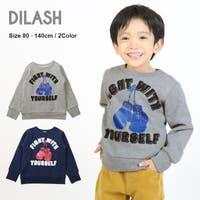 DILash BABY & KIDS SHOP | DILK0003324