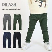 DILash BABY & KIDS SHOP | DILK0003336