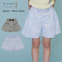 DILash BABY & KIDS SHOP(ディラッシュベビー アンド キッズショップ)のパンツ・ズボン/キュロットパンツ