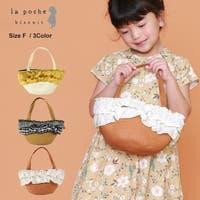 DILash BABY & KIDS SHOP(ディラッシュベビー アンド キッズショップ)のバッグ・鞄/その他バッグ