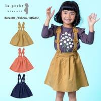DILash BABY & KIDS SHOP(ディラッシュベビー アンド キッズショップ)のスカート/フレアスカート