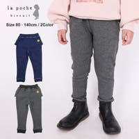 DILash BABY & KIDS SHOP(ディラッシュベビー アンド キッズショップ)のパンツ・ズボン/パンツ・ズボン全般