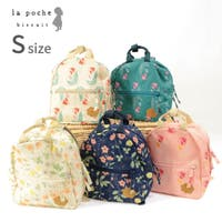 DILash BABY & KIDS SHOP(ディラッシュベビー アンド キッズショップ)のバッグ・鞄/リュック・バックパック