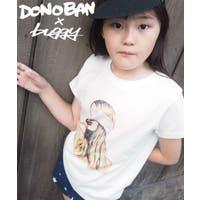 DONOBANKIDS | DNBW0009265