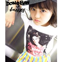 DONOBANKIDS | DNBW0009266