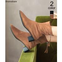 DONOBAN | DNBW0010048