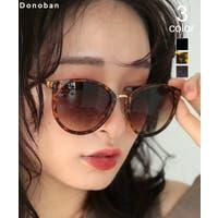 DONOBAN(ドノバン)の小物/サングラス