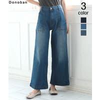 DONOBAN(ドノバン)のパンツ・ズボン/デニムパンツ・ジーンズ