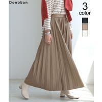 DONOBAN(ドノバン)のスカート/フレアスカート