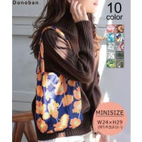 DONOBAN(ドノバン)のバッグ・鞄/エコバッグ