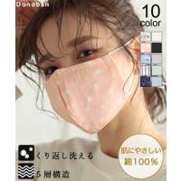 DONOBAN(ドノバン)のボディケア・ヘアケア・香水/マスク