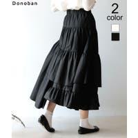 DONOBAN(ドノバン)のスカート/ティアードスカート