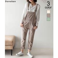 DONOBAN(ドノバン)のパンツ・ズボン/オールインワン・つなぎ