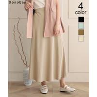 DONOBAN(ドノバン)のスカート/ロングスカート・マキシスカート