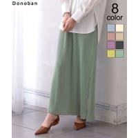 DONOBAN(ドノバン)のスカート/プリーツスカート