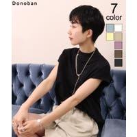 DONOBAN(ドノバン)のトップス/Tシャツ