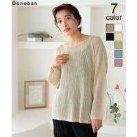 DONOBAN(ドノバン)のトップス/ニット・セーター