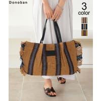 DONOBAN(ドノバン)のバッグ・鞄/トートバッグ