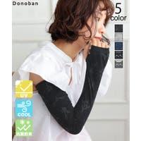 DONOBAN | DNBW0014162