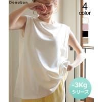 DONOBAN | DNBW0014203