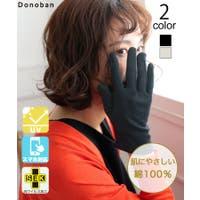 DONOBAN(ドノバン)の小物/手袋