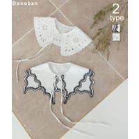 DONOBAN | DNBW0014310
