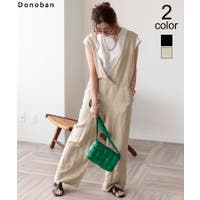 DONOBAN | DNBW0014364