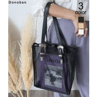 DONOBAN | DNBW0014372