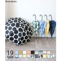 DONOBAN | DNBW0014422