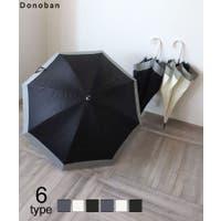 DONOBAN | DNBW0014423