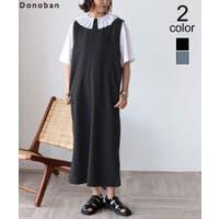 DONOBAN(ドノバン)のワンピース・ドレス/ワンピース